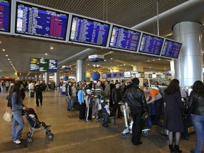 Аэропорт Домодедово выставлен на продажу
