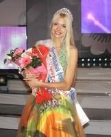 Первая красавица ЦФО родом из Смоленска
