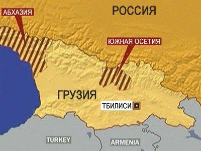 Грузия официально сделала Россию главным врагом