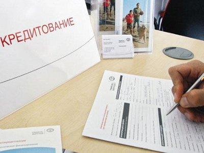 Смоленская компания добилась в суде отмены комиссии Сбербанка при кредитовании