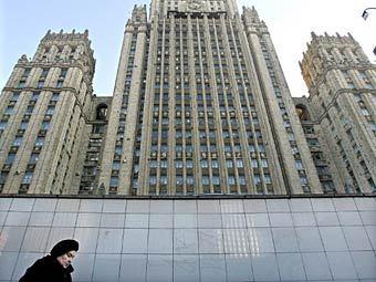 МИД РФ опубликовал доклад о ситуации с правами человека в США