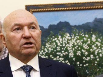 Лужков вручил Батуриной повестку на допрос