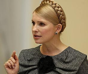 За Тимошенко круглосуточно наблюдают