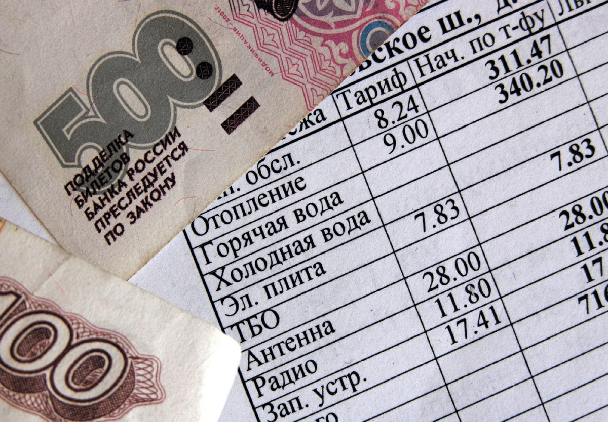 Плата за услуги ЖКХ в новом году будет расти