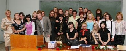 В СмолГУ появятся новые факультеты
