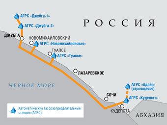 Расходы «Газпрома» на Олимпиаду в Сочи вырастут до 180 миллиардов рублей
