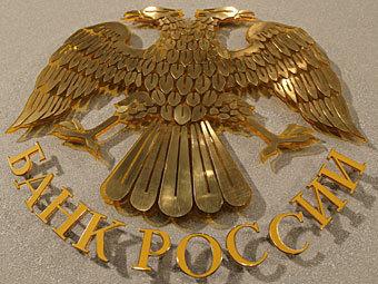 Центробанк подсчитал рост реального эффективного курса рубля за год