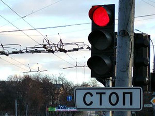 Проехал на красный свет в россии выслушал рассказ