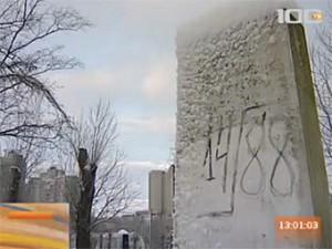 В Петербурге неонацисты осквернили мемориал защитникам города