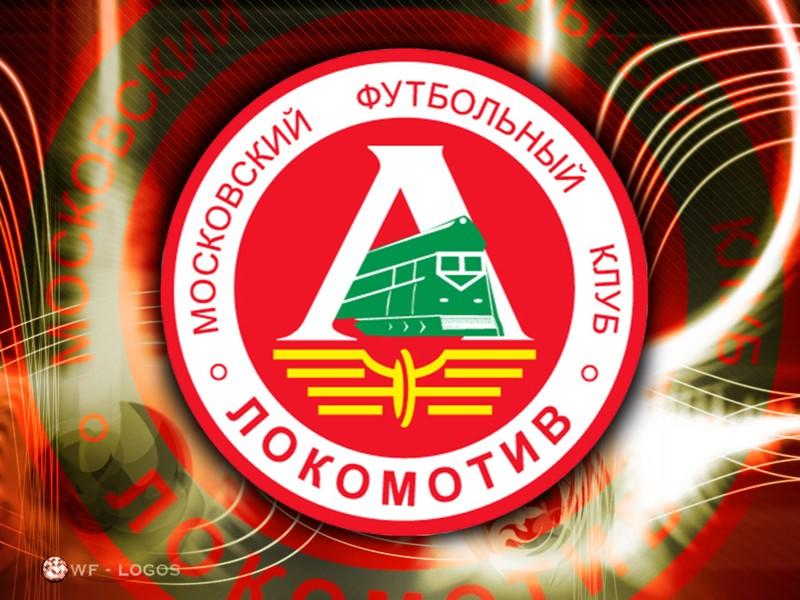 Петрусев присоединится к «Локомотиву» 6 января