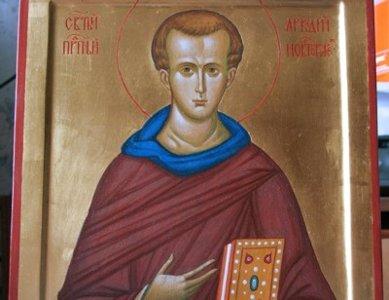 В Вязьме состоялись третьи ежегодные Аркадьевские чтения