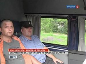 В Амурской области осудили педофила-убийцу