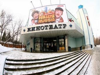 В драке в московском кинотеатре ранены два человека