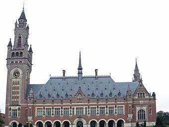 В Гааге открылся международный финансовый трибунал