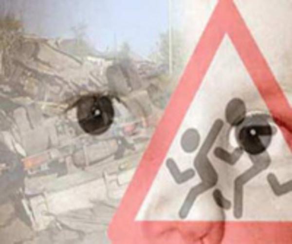 Полиция ищет очевидцев ДТП, в котором погиб 10-летний ребенок