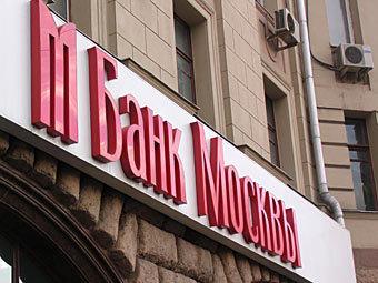 Банк Москвы обнаружил кредитные нарушения на 93 миллиарда рублей