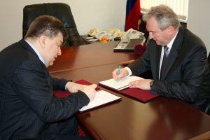 В Москве подписано Соглашение о взаимодействии между Рослесхозом и Администрацией Смоленской области