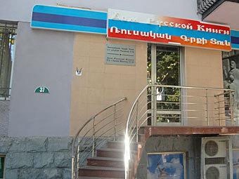 В Армении откроют сеть клубов «Путин»