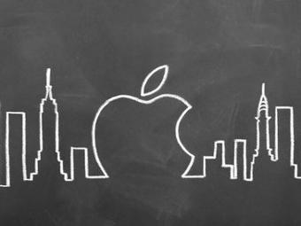Apple обеспечит владельцев iPad «цифровыми учебниками»