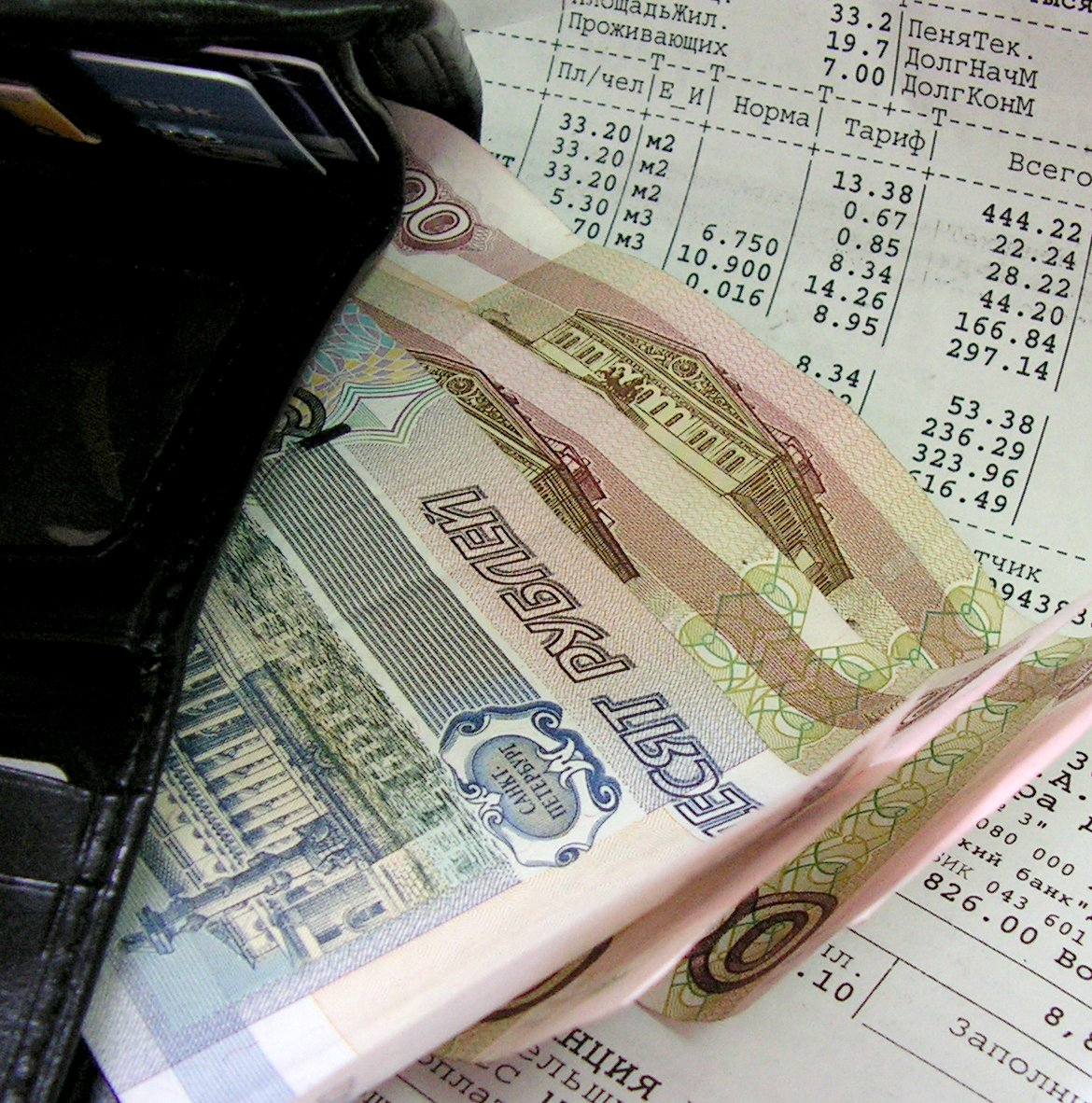 Гагаринские власти попытались найти причину повышения коммунальных платежей