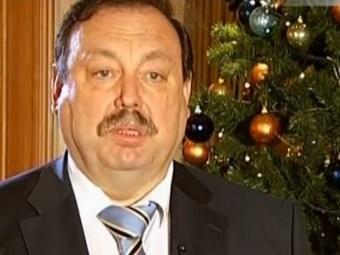 НТВ показал «разоблачительную» передачу об отдыхе оппозиционеров