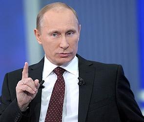 Путин: Россию пытаются разрушить