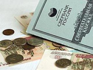 В 2012 году пенсии смолян увеличатся