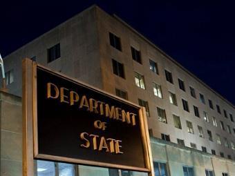США объявили о высылке венесуэльского консула