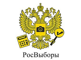 Навальный запустил сайт для контроля президентских выборов