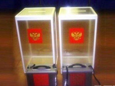 Традиционные урны на избирательных участках заменят пропускающими свет ящиками