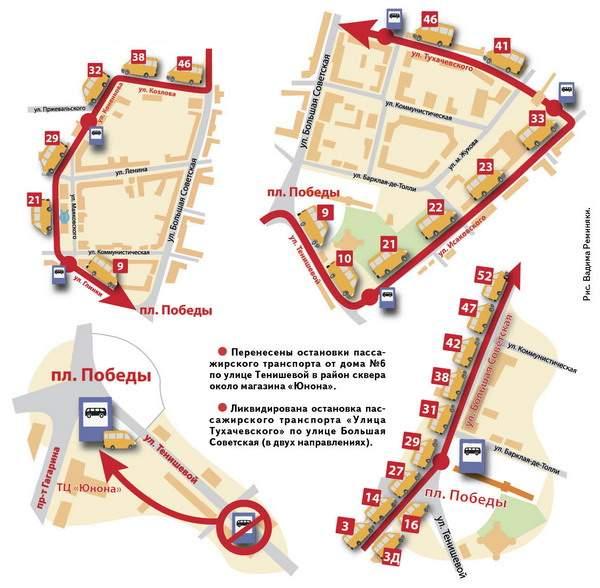 Как в Смоленске поменяется движение транспорта в районе площади Победы