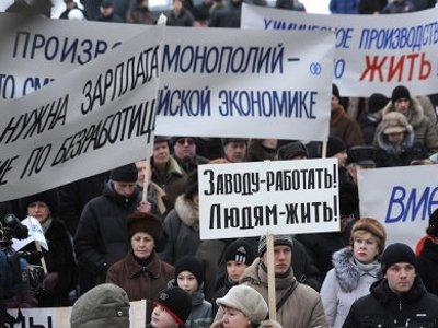 Работники ярцевского предприятия провели митинг против массовых увольнений