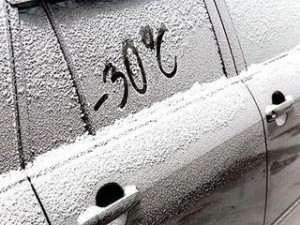 Морозы пришли на Смоленщину до конца месяца