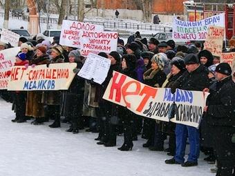 300 врачей больницы Верхнего Уфалея вышли на митинг