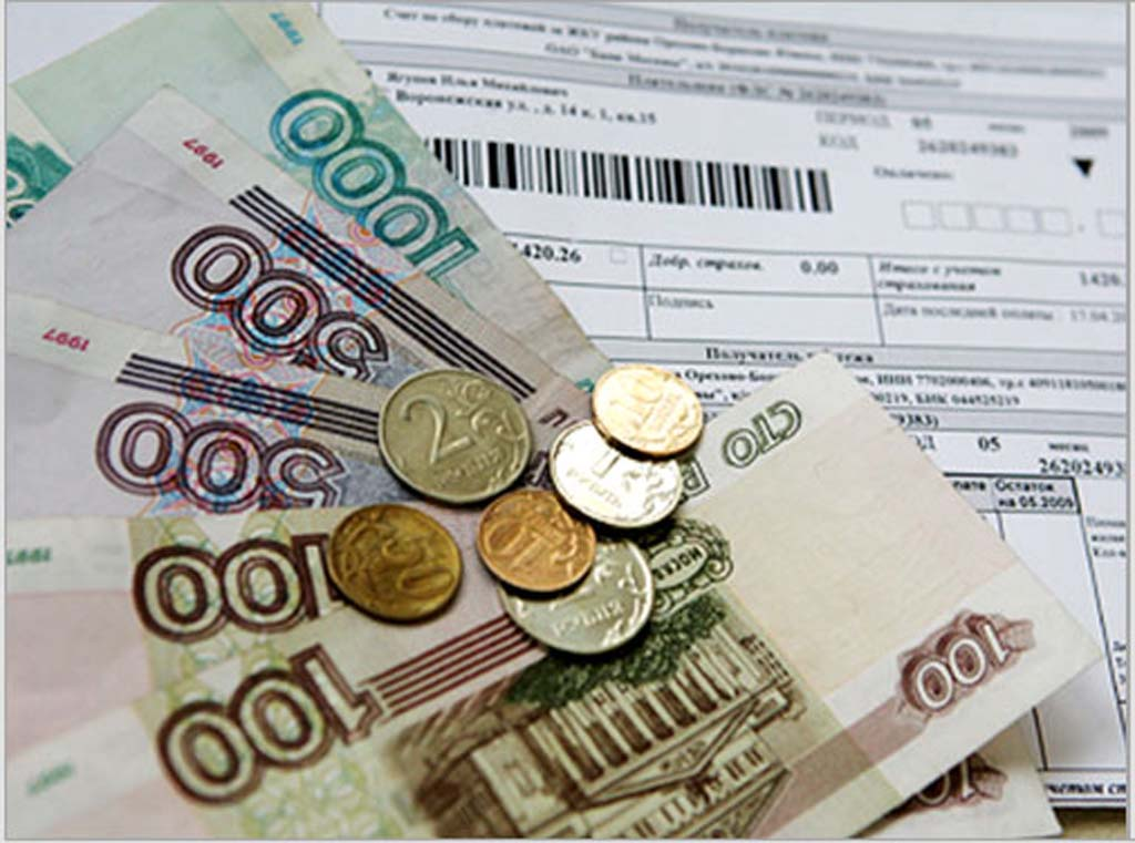 Главам смоленских районов напомнили о недопустимости увеличения тарифов
