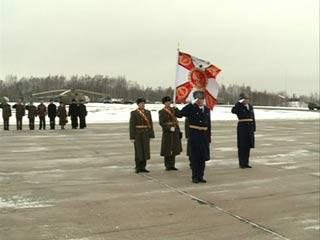 Авиабаза армейской авиации под Вязьмой получила боевое знамя нового образца