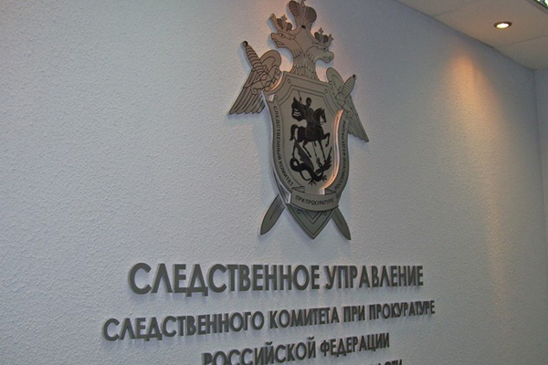 Состоялось расширенное заседание коллегии следственного управления СКР по области о результатах работы за 2011 год