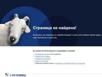 Блог Алексея Навального атаковали хакеры