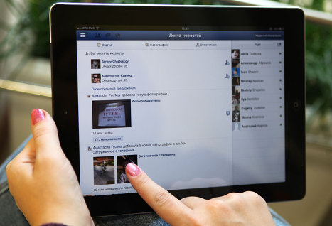 Обновление iOS 5.1 добавит iPhone встроенную поддержку Facebook