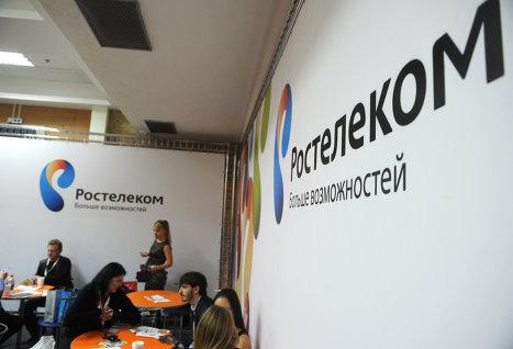 «Ростелеком» привлечет кредит ВТБ на 8,3 млрд руб для buy back
