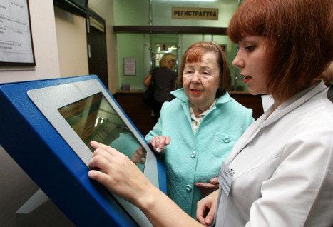 Москвичи узнают о наличии лекарств через инфоматы в поликлиниках