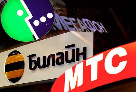 Новые правила оказания услуг сотовой связи пойдут на пользу абонентам