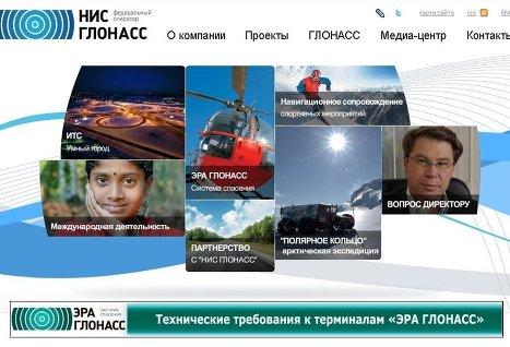 Siemens и «НИС ГЛОНАСС» разработают систему штрафов за порчу дорог