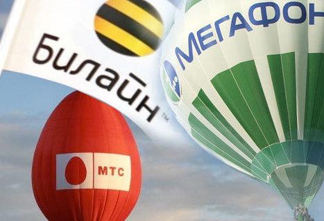 «Большая тройка» будет вместе развивать рынок мобильной коммерции в РФ