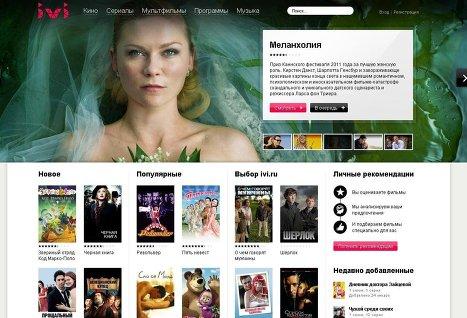 Интернет-кинотеатр ivi.ru добавит в каталог 10 тыс новых фильмов