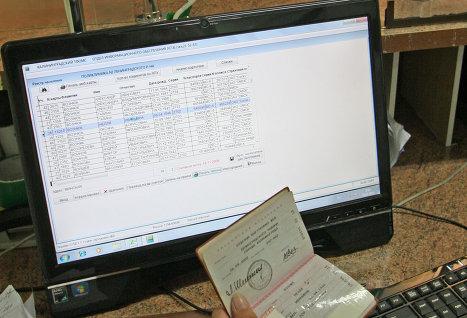 Россияне смогут записаться на прием к врачу через интернет в 2012 году