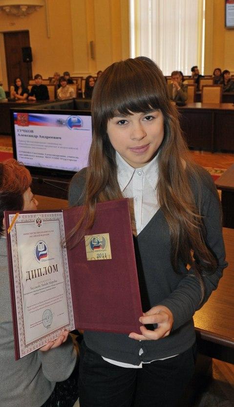 В Администрации региона поздравили молодых талантливых смолян