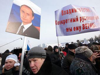 После митингов в Москве госпитализированы 12 человек