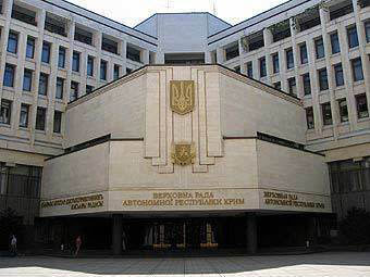 Крымский парламент восстановит права русского языка