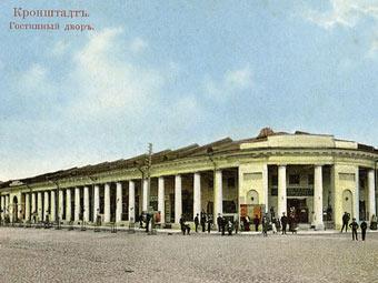 Петербург выставит на торги Гостиный Двор в Кронштадте
